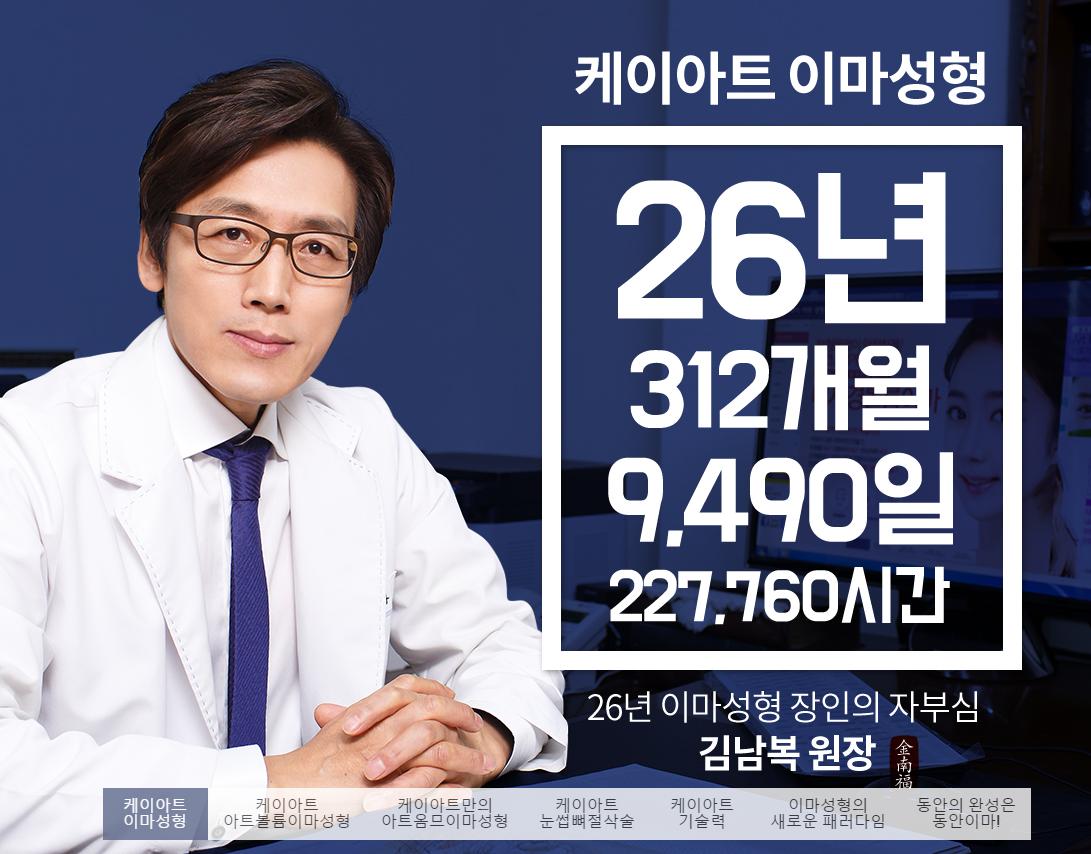 韩国K-Art整形外科&皮肤科,让您美的更自然-焦点中国网