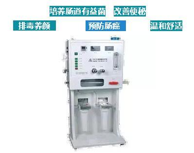 天津医博肛肠医院提醒:一便秘就吃下火药的方法不可取-焦点中国网