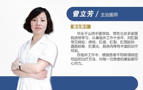 天津欧亚肛肠医院讲解:痔疮到底是怎么来的?该如何对待它?-焦点中国网