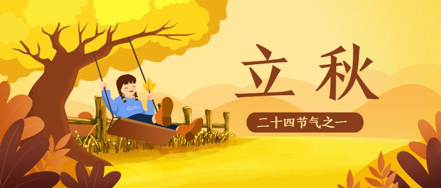 立秋痔瘡高發,天津圣愛醫院讓您了解預防痔瘡的四大原則