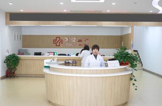 天津开发圣爱肛肠医院收费怎么样 收费透明 百姓放心-焦点中国网