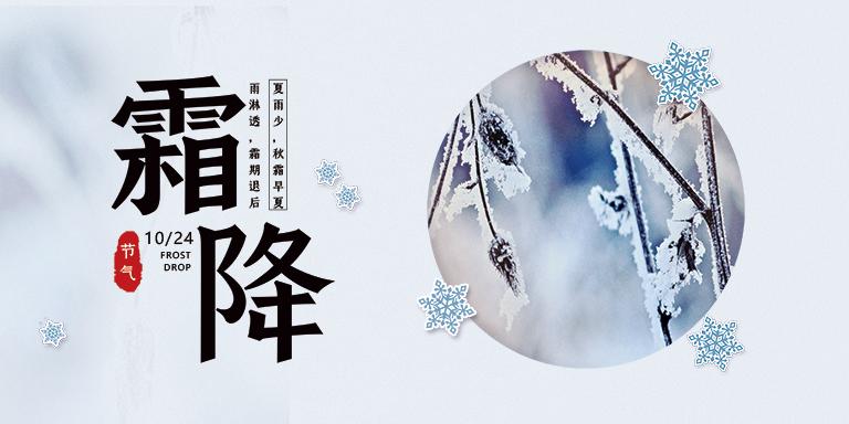 天津医博医院提醒:明日霜降,换季肠胃病来袭,不如早做预防