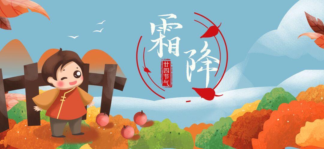 霜降到,如何保护胃肠健康?天津塘沽圣爱医院这样建议!