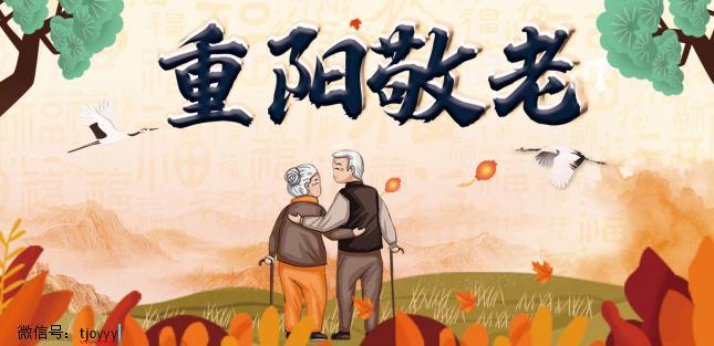 重阳敬老|天津和平区欧亚肛肠医院讲解老年人如何预防胃肠道疾病
