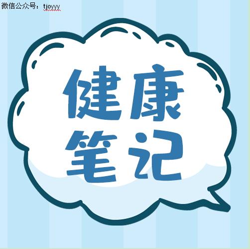 天津和平区肛肠医院建议大家:为了肛肠健康,排便时请不要做4件事